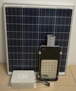 太阳能LED路灯HT-LD01-30W