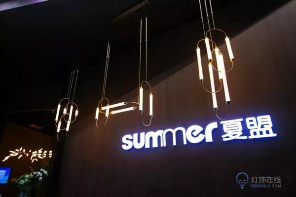 设计周  灯饰照明,2018广州设计周 灯饰照明企业吸晴