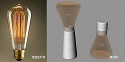 POLAR LIGHT  极光手工制玻璃原木台灯
