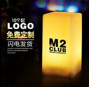 酒吧台灯led充电发光小夜灯方形吧台灯