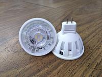 LED灯杯5W