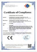 面板灯CE认证