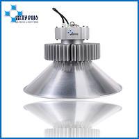 150W 工矿灯LED LS-PGY150C 适合各种高顶厂房