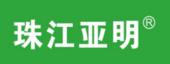 中山市冠声照明电器有限公司