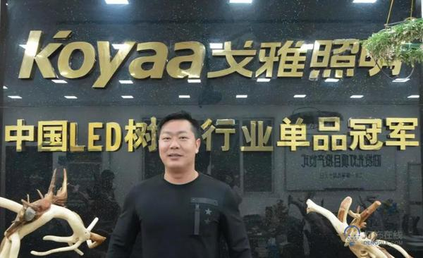 展商说 | 戈雅 如何打造成闻名业界的景观灯饰品牌 这家企业给出了答案