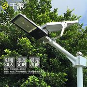 千象led太阳能路灯一体化户外防水家用围墙庭院灯新农村道路整晚亮灯