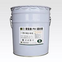 PU聚氨酯灌封胶