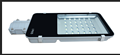 LED大功率小金豆路灯头