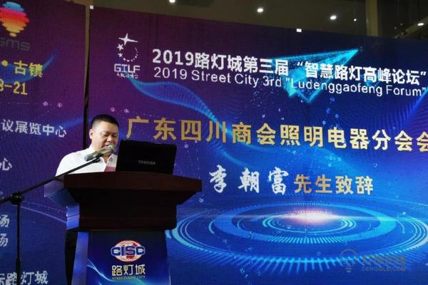 古镇灯博会分会场丨灯都国际路灯城  5G时代来临,智慧路灯将成城市建设的新引擎!