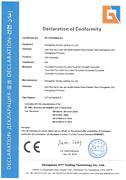 CE认证(LED downlight)