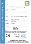 CE认证(Track lights)