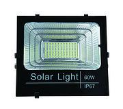 60W 智能太阳能投光灯