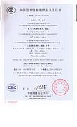 3C中文版1