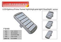 LED擎天柱隧道灯系列