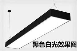 LED黑色直角吊线灯