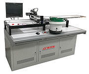 LM-1230 透镜自动贴装机 AUTOMATIC LENS MOUNTING MACHINE