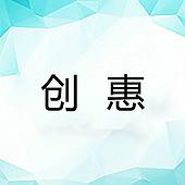 杭州创惠仪器有限公司