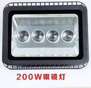 200W眼镜灯