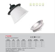 UFO工矿灯3