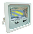 LED贴片投光灯纵横款20W