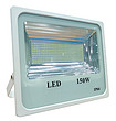 LED贴片投光灯纵横款150W