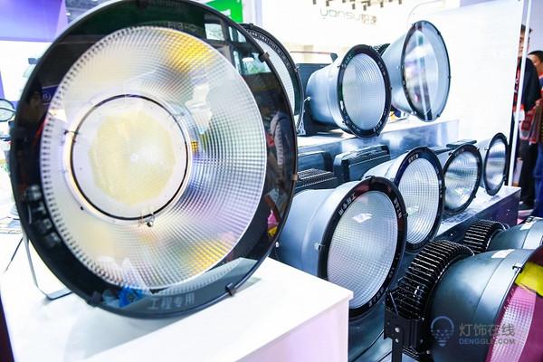 150w圆形投光灯外壳质量怎么样呢