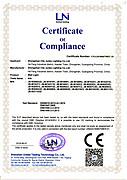 壁灯EMC证书