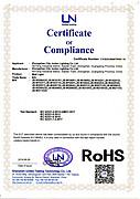壁灯ROHS证书