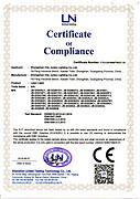 草坪灯EMC证书