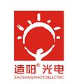 中山市造阳光电科技有限公司