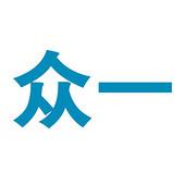 广东众一光电股份有限公司