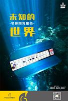 LED模组1