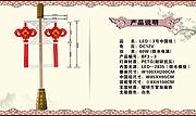 3号中国结01