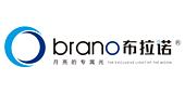 广东布拉诺照明科技有限公司