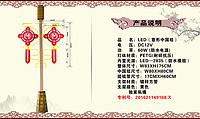 小意形中国结