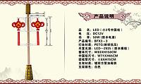 小3号中国结3