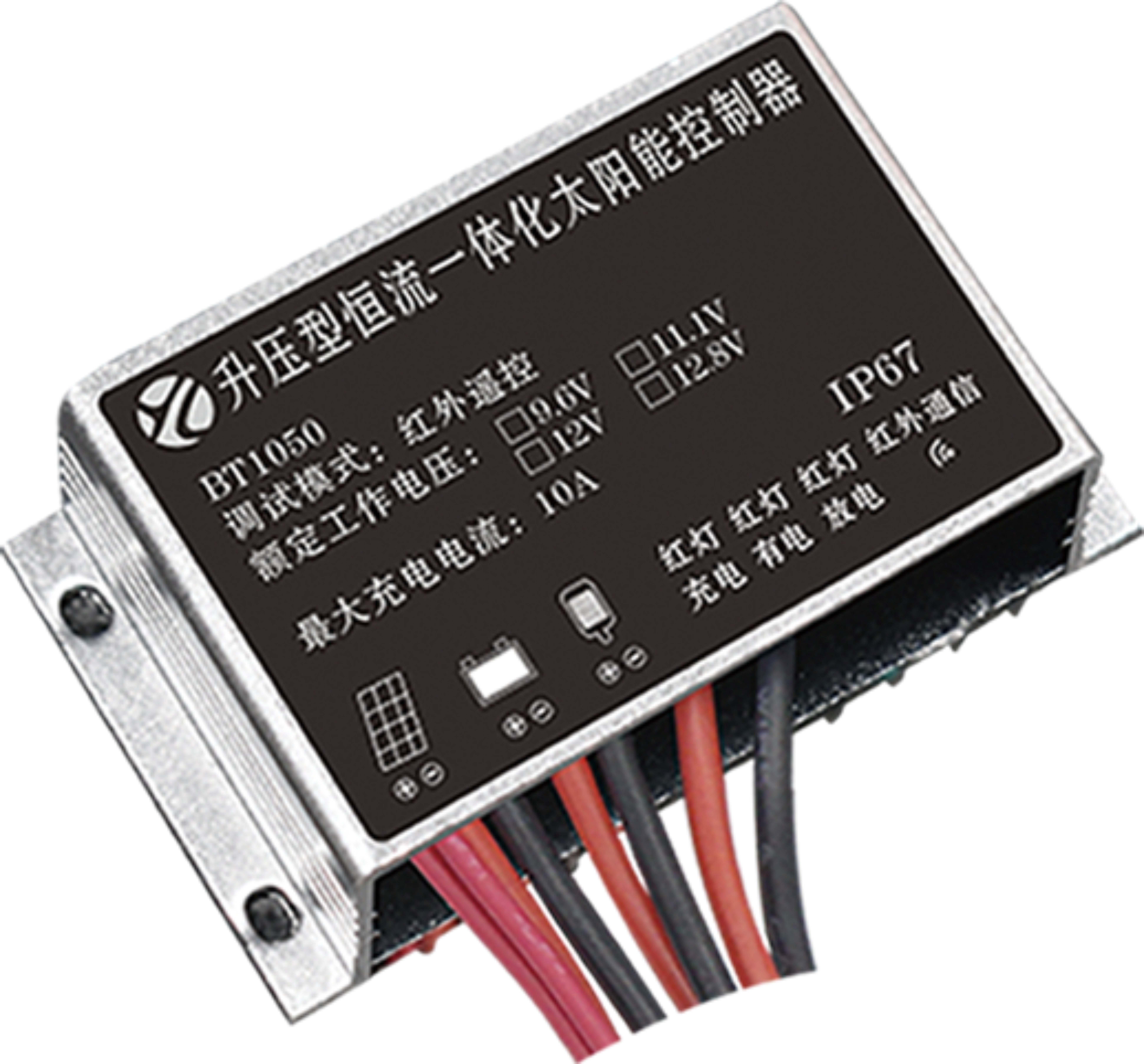 升压型恒流一体化太阳能控制器 (2)