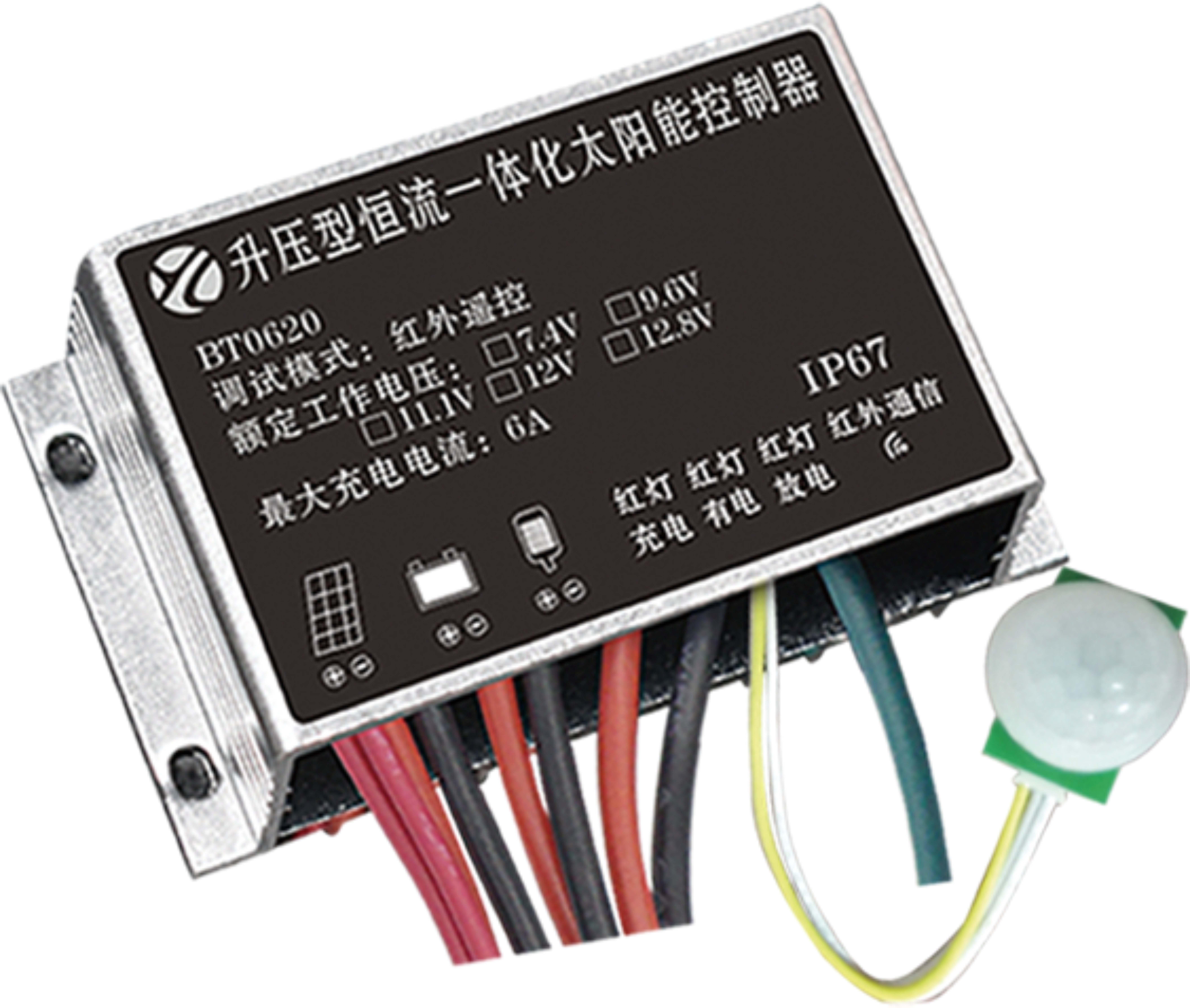 升压型恒流一体化太阳能控制器
