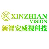 深圳市新智安威视科技有限公司