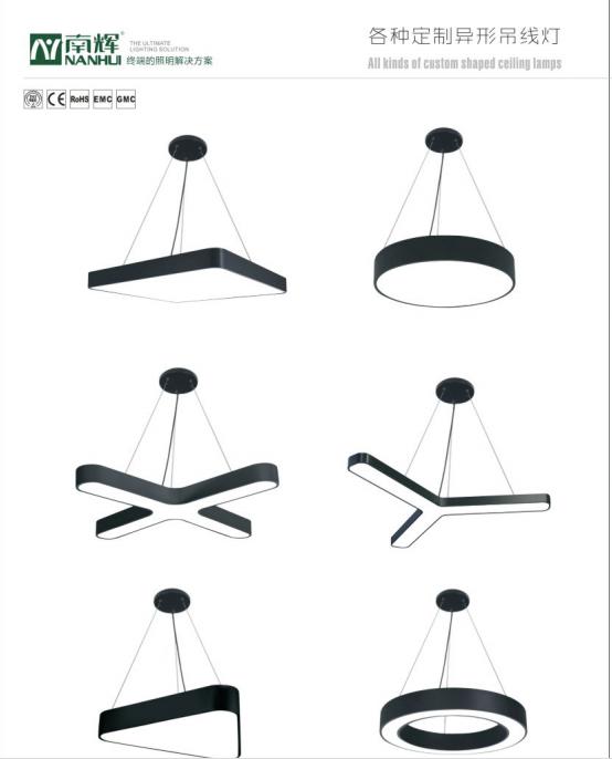 定制异形吊线灯