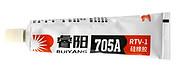 705A(RTV-1硅橡胶)