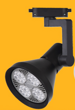LED喇叭轨道灯