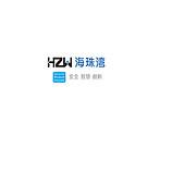 广州海珠湾电器有限公司