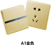 A1金色开关插座