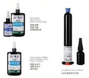 高端UV胶粘剂,无影胶