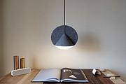 这款几何风格吊灯 由几位设计师跨大洲合作完成