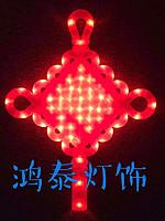 HT-003  中国结