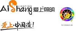 中山市靓照光电科技有限公司