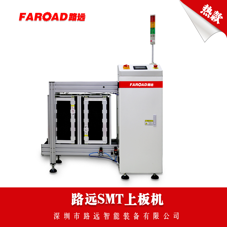 厂家直销SMT上板机 全自动上下板机工厂现货SMT收板机送板机定制