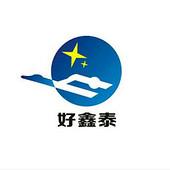 深圳市好鑫泰照明科技有限公司